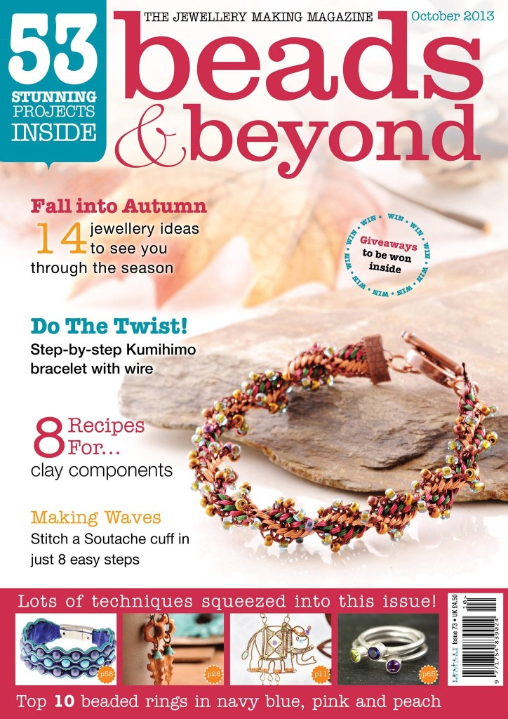 Beads and Beyond October cover