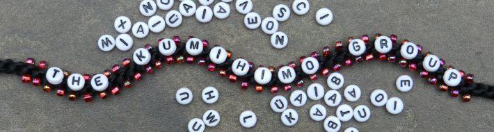 letter braid